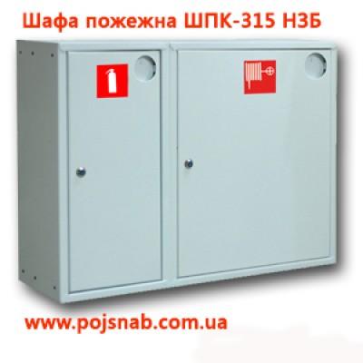 Шафа пожежнаШПК-315 НЗБ