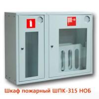 Шафа пожежна ШПК-315 НОБ
