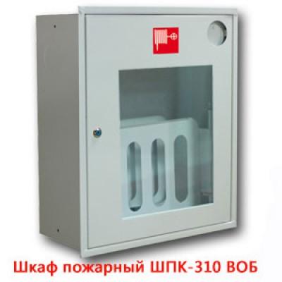 Шафа пожежна ШПК-310 ВОБ
