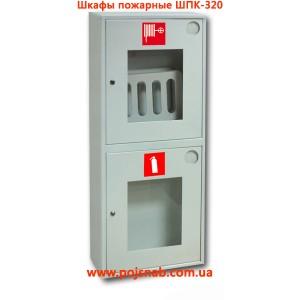 Шкафы пожарные ШПК-320для пожарного крана и 2-х огнетушителей (9)