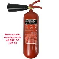 Вогнегасник вуглекислотний ВВК-3,5 (ОУ-5)