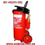 Огнетушитель порошковыйОП50(ВП45) ✰✰✰✰✰