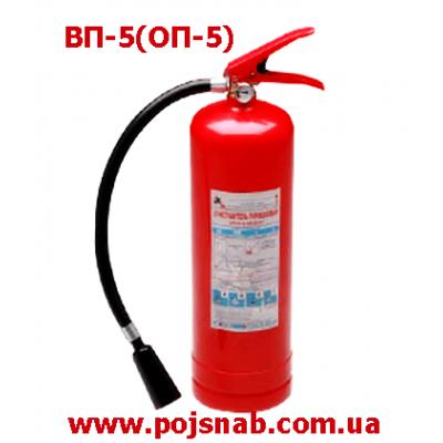 Вогнегасник порошковий ВП-5(ОП-5) ✰✰✰✰✰