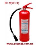 Огнетушитель порошковый ОП9(ОП9) ✰✰✰✰✰