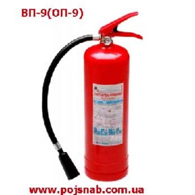 Вогнегасник порошковий ВП-9(ОП-9) ✰✰✰✰✰