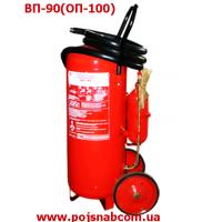 Вогнегасник порошковий ОП 100 (ВП 90) ✮✮✮✮✮