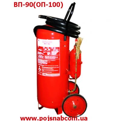 Вогнегасник порошковий ОП 100 (ВП 90)✮✮✮✮✮
