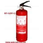 Огнетушитель порошковый ОП-1(ВП-1) ✰✰✰✰✰
