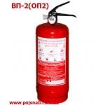 Вогнегасник порошковий ОП2-(ВП-2) ✰✰✰✰✰