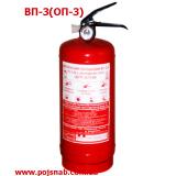 Огнетушитель порошковый ОП-3(ВП-3) ✰✰✰✰✰