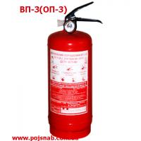 Вогнегасник порошковий ОП-3 (ВП-3) ✰✰✰✰✰