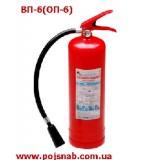 Вогнегасник порошковий ОП-6(ВП-6) ✰✰✰✰✰