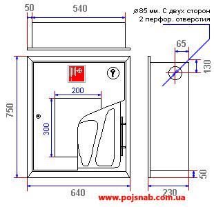 Шкаф пожарный ШПК-310 ВОК. встроенный открытый красный