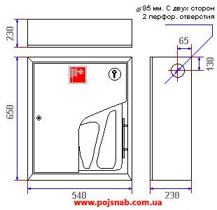 Шкаф пожарный ШПК-310 НЗБ